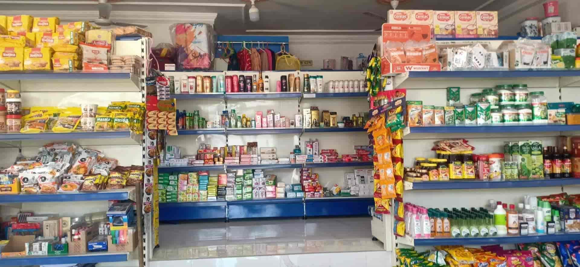 Top 50 Supermarkets In Talwandi Kota Rajasthan Best Super Store Justdial