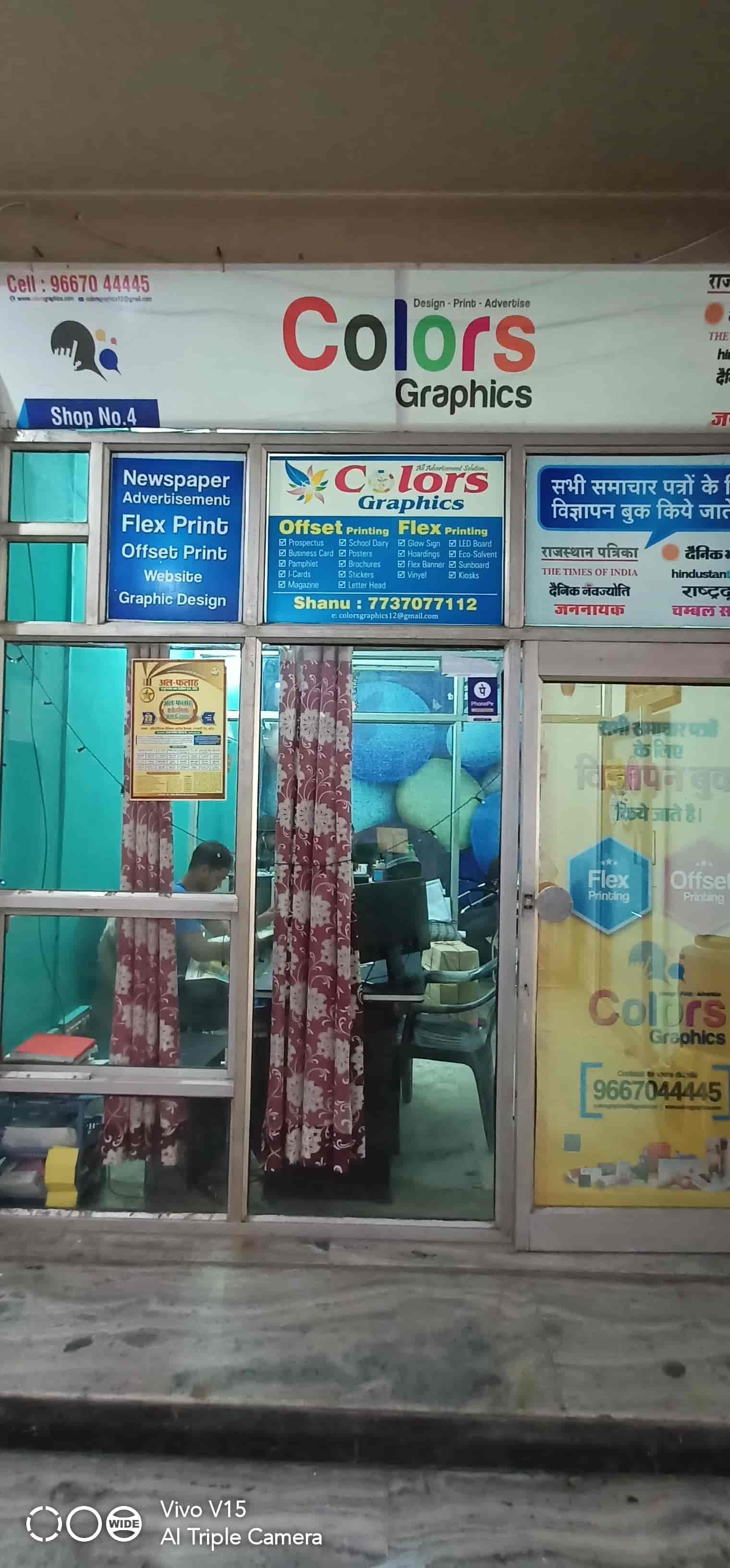 Colors Graphics, Keshavpura - Printing Press in Kota