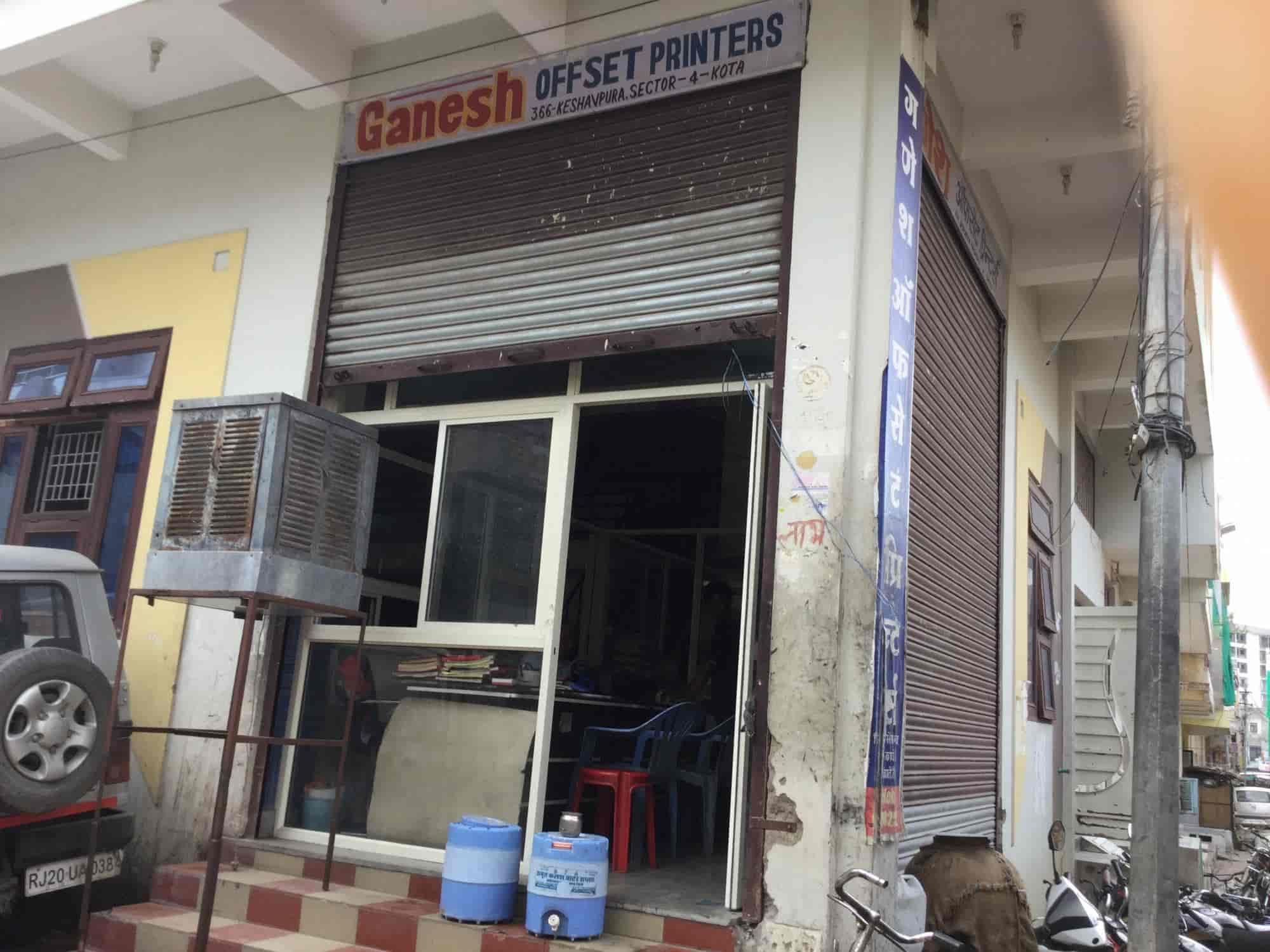 Shree Ganesh Printers Stationers Kotri Gordhanpura Flex