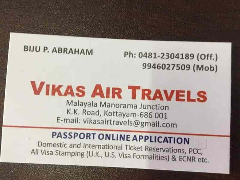 Vikas Air Travels, Kottayam HO - Visa Assistance in Kottayam