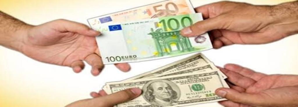 Achoos Money Exchange