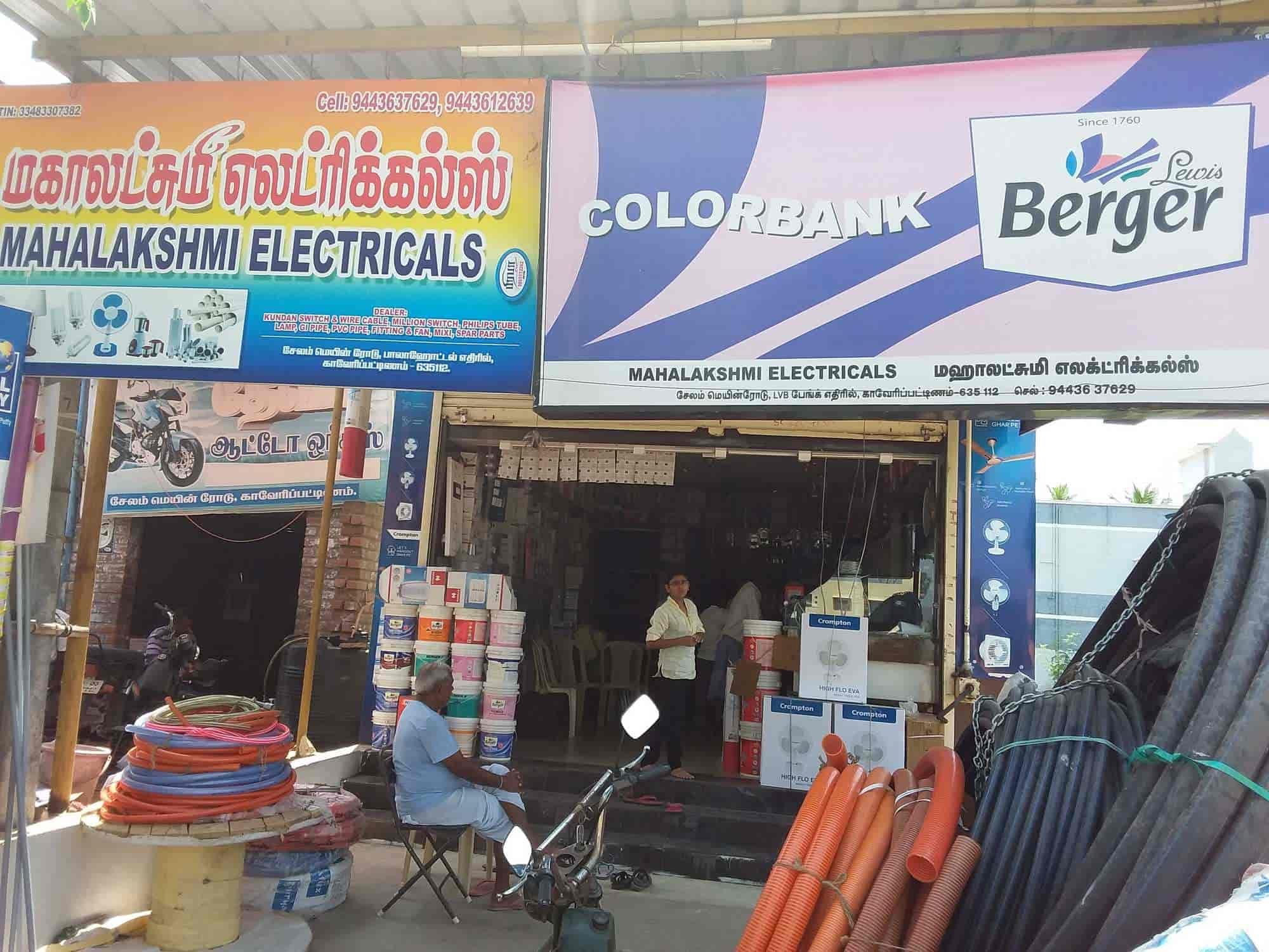 Mahalaxmi Electricals, Kaveripattinam Bazaar - Electrical