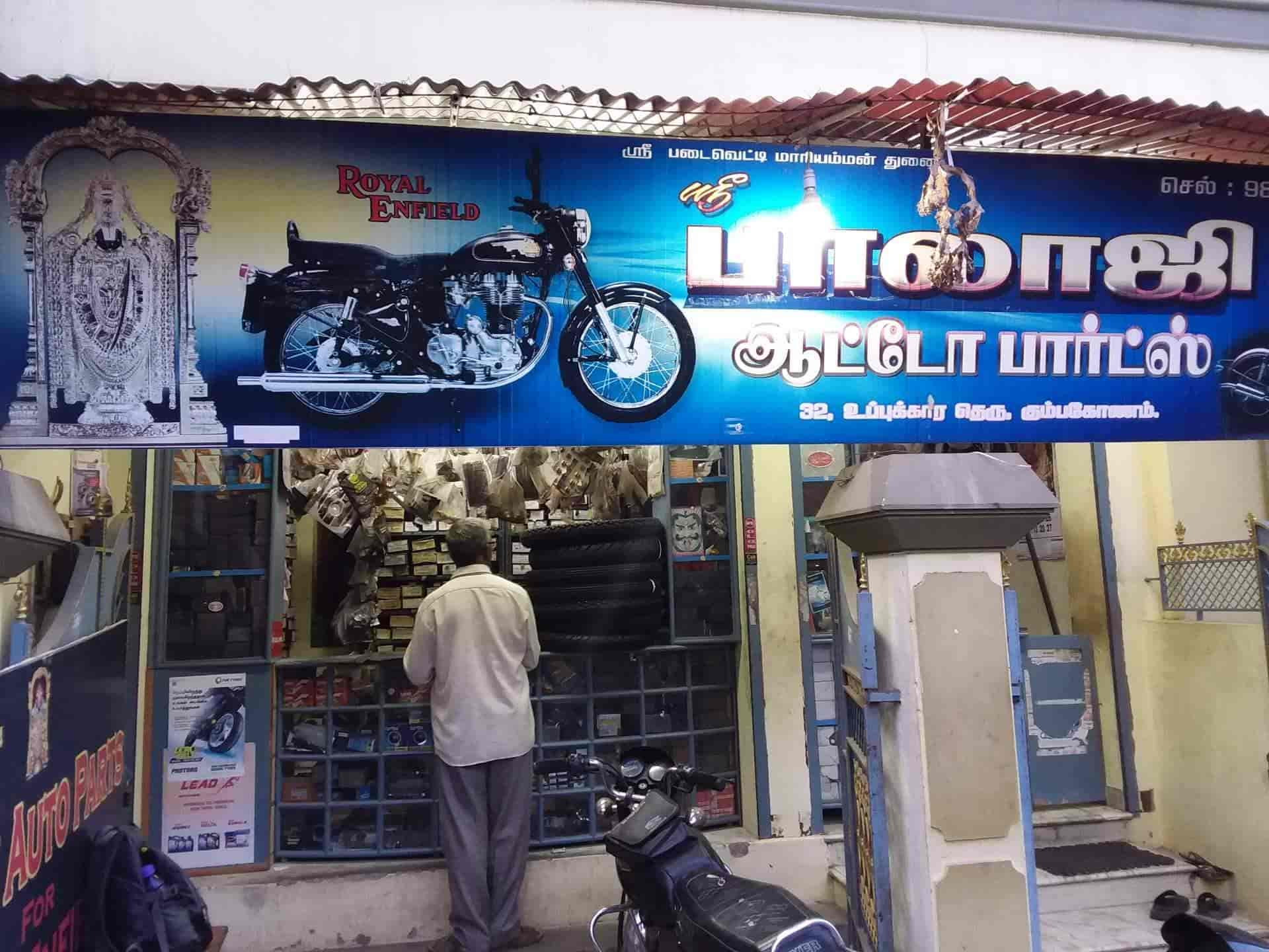 Sri Balaji Auto Parts, Opposite to Pencil Digital