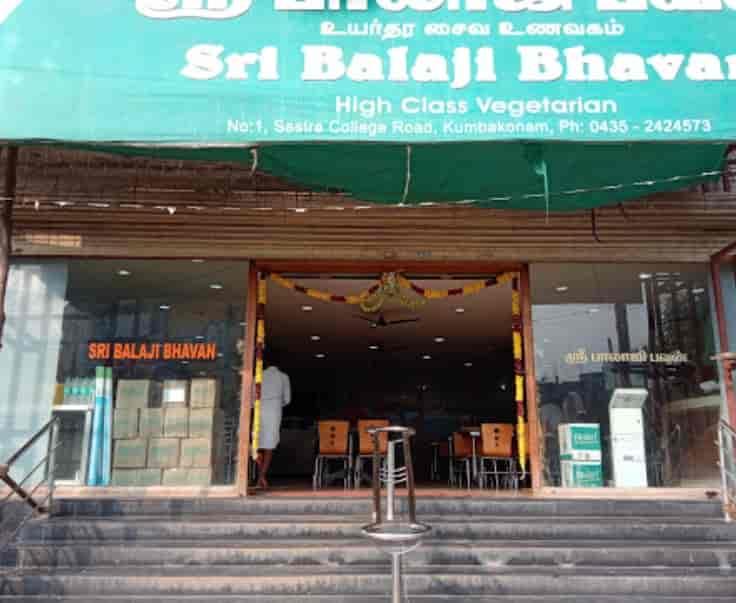 Balaji Bhavan, Krishnarayar Agraharam, Kumbakonam