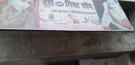 Top Cosmetic Manufacturers in Mailani, Lakhimpur Kheri