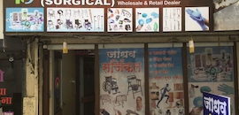 Top 30 Surgical Supply Store in Latur - Best Surgical