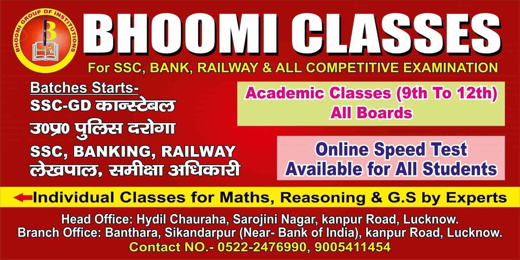Lucknow Campus (bhoomi Classes), Sarojini Nagar - Bhumi Classes ...