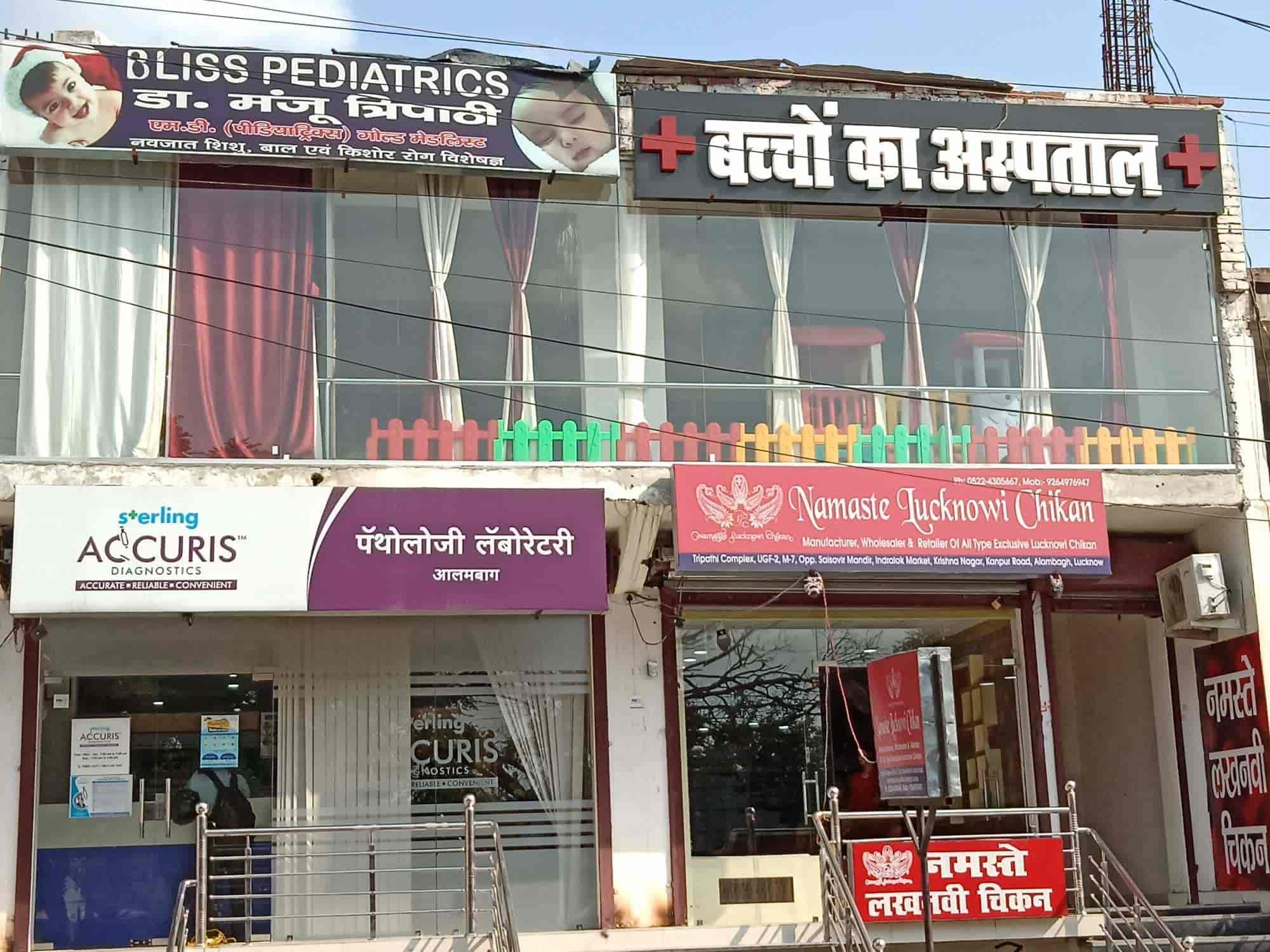 Dr MANJU Tripathi BLISS Pediatric Hospital Krishna Nagar
