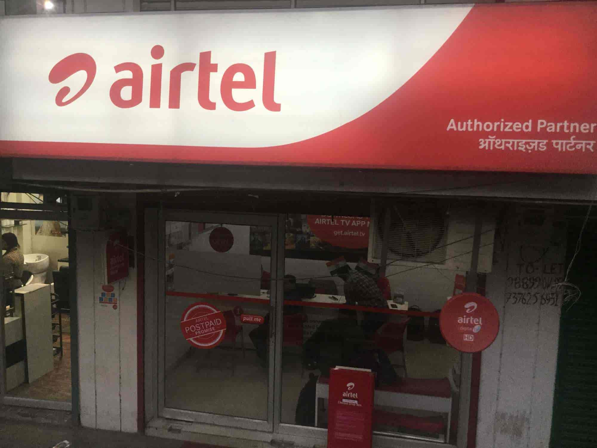 Airtel Store (Closed Down) in Hazratganj, Lucknow - Justdial