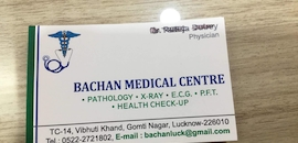 Top Gcc Approved Medical Test Centre For Visa in Lucknow