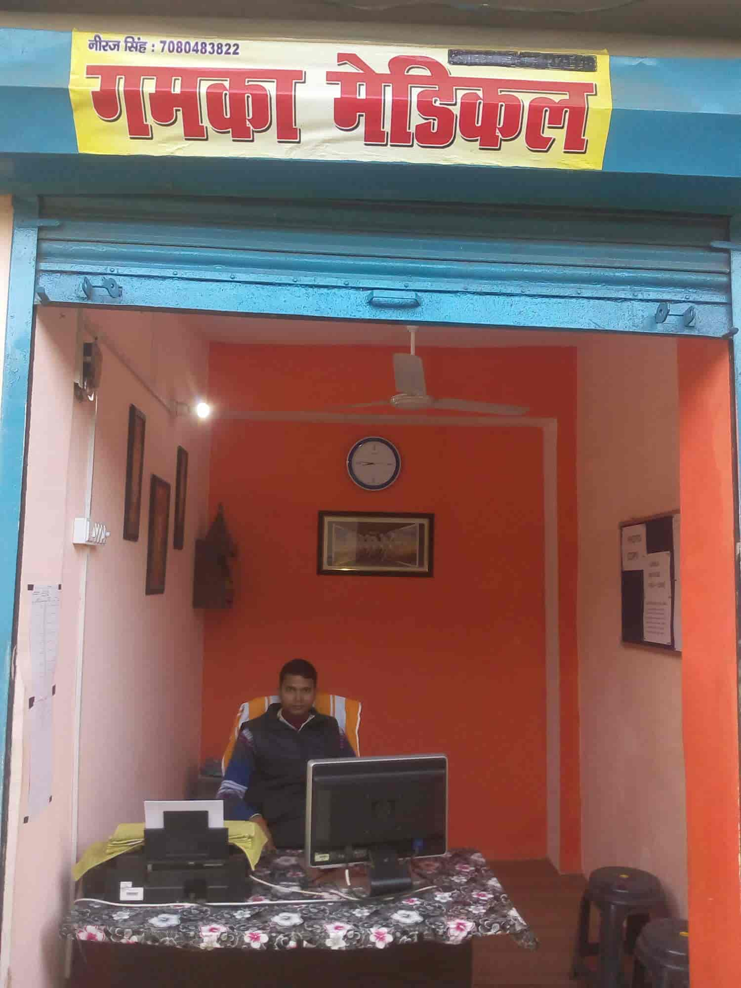 Gamca Office Lucknow, Telibagh - Gcc Approved Medical Test