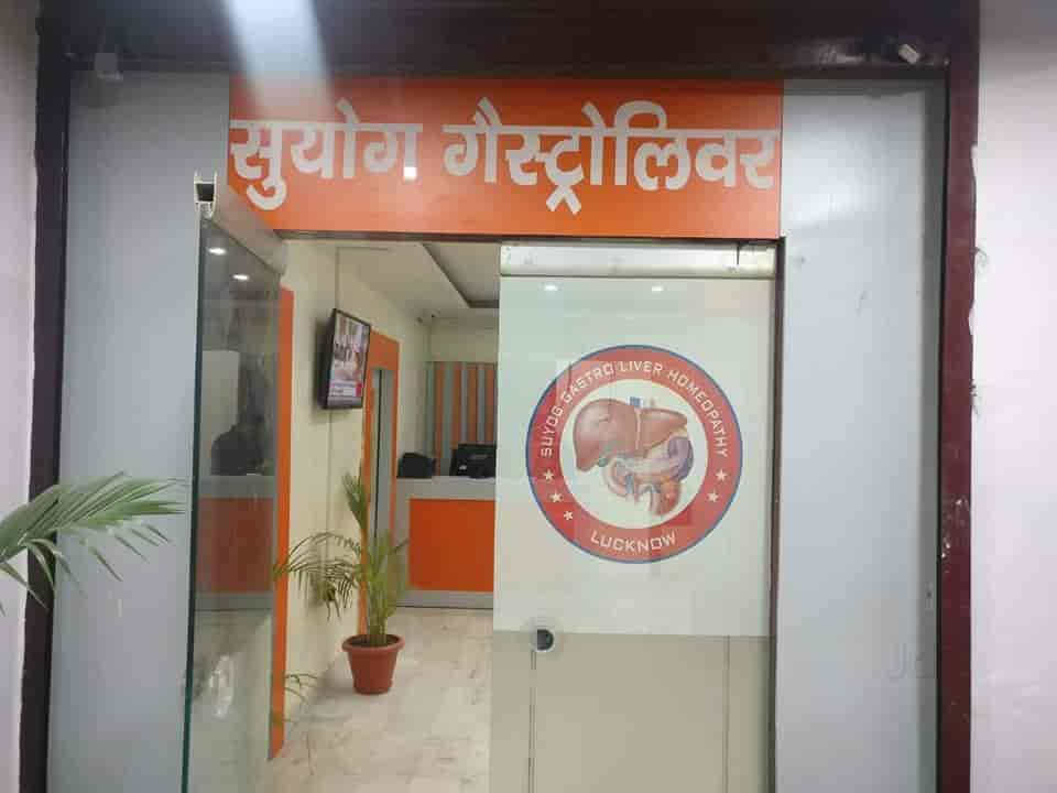 Suyog Gastro Liver Homeopathy, Indira Nagar Lucknow