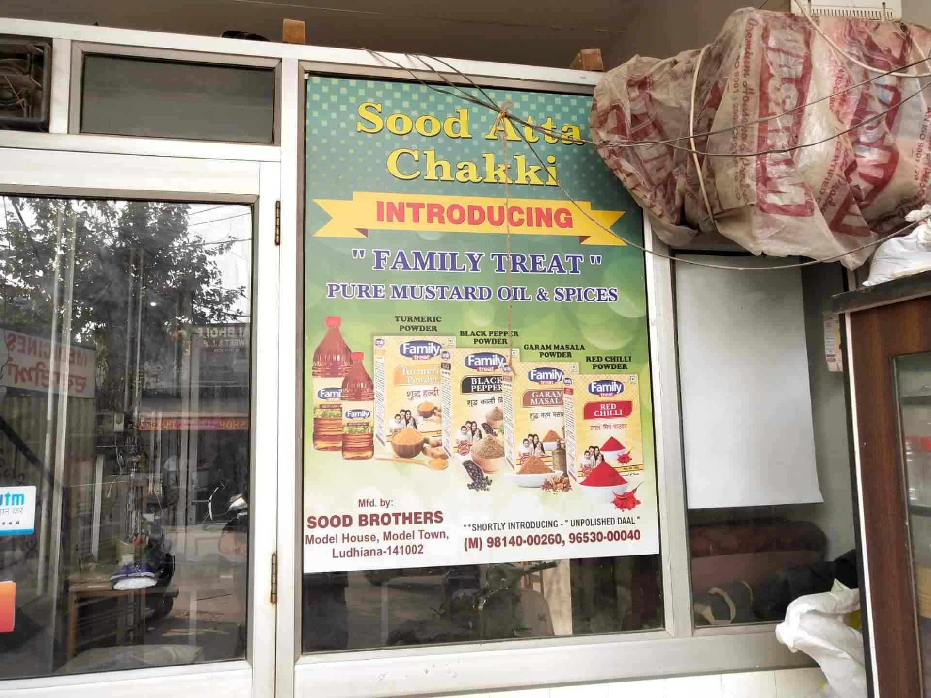 Sood Atta Chakki, Model Town - Flour Mills in Ludhiana