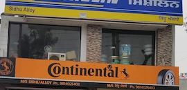 Top 20 Second Hand Alloy Wheel Dealers in Ludhiana - Best