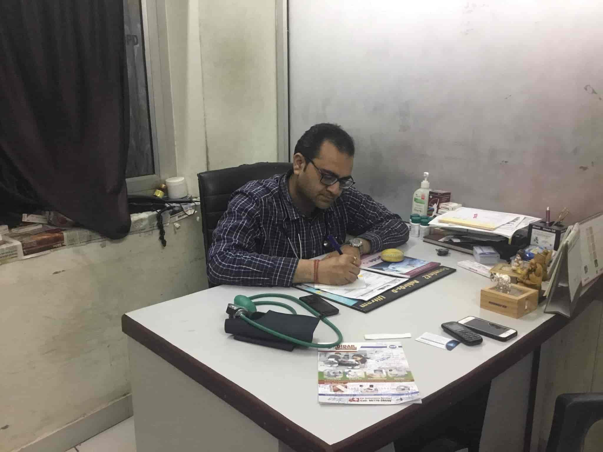 Sri Rattan Muni Jain Hospital, Chowk Hira Halwai, Trunk Wala