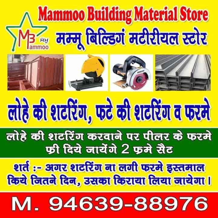 Mammu Building Material Store Photos, Baba Than Singh Chowk