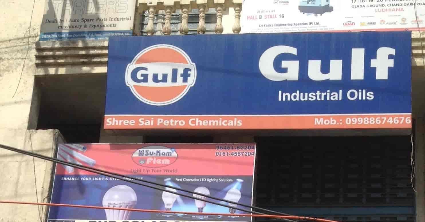 Shree Sai Petro Chemicals, R K Road - Lubricant Oil Dealers