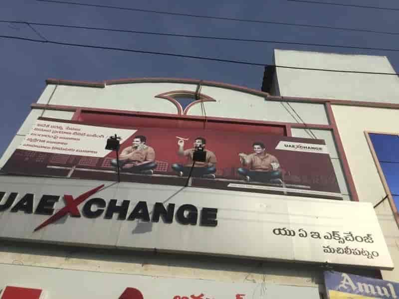 UAE Exchange & Financial Services Ltd, Machilipatnam Ho