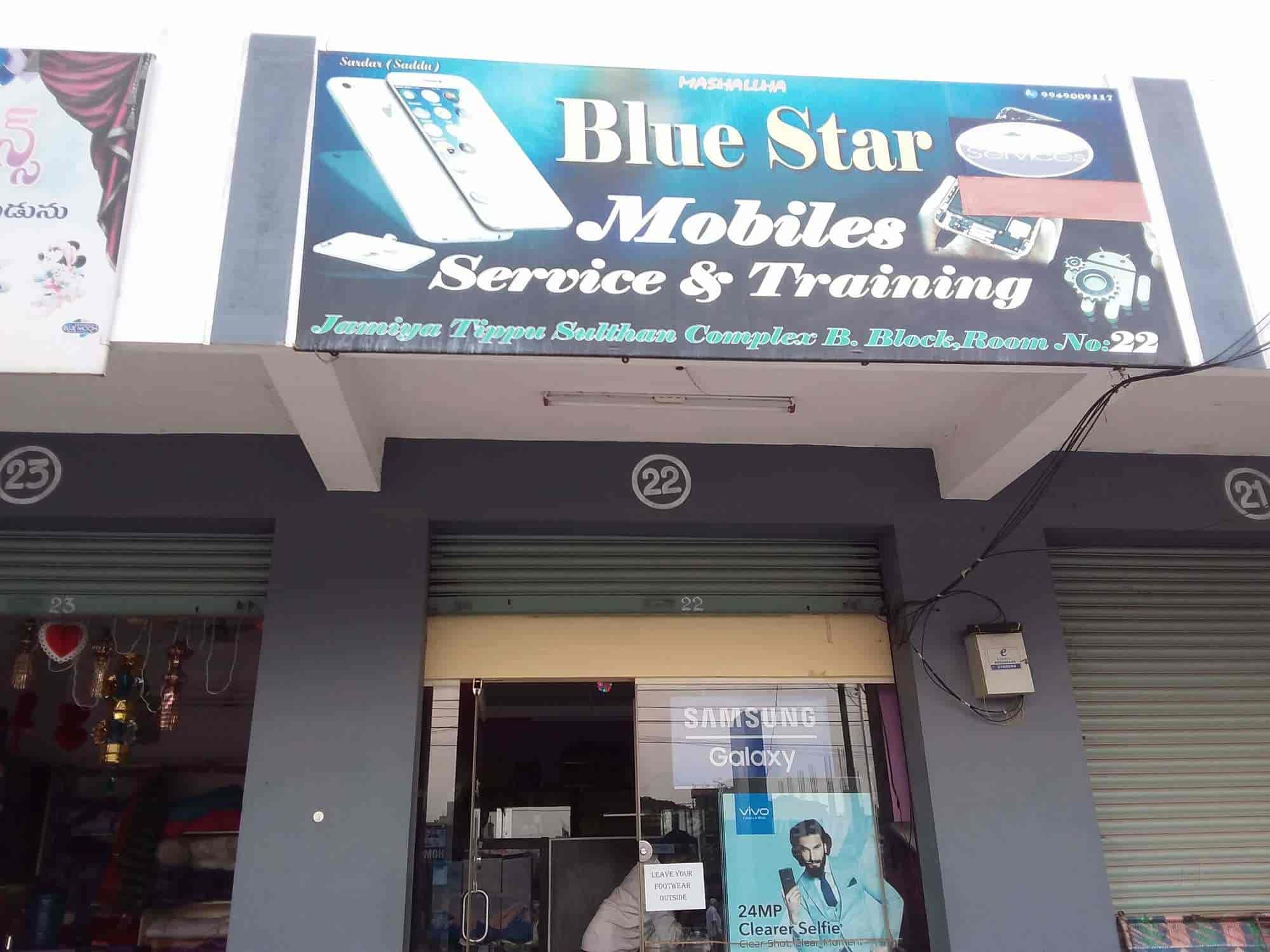 Blue Star Mobile Servicie & Training, Madanapalle HO
