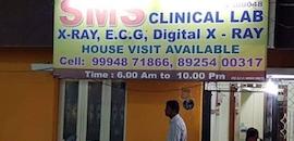 Top 100 Pathology Labs in Madurai - Best Diagnostic Centres