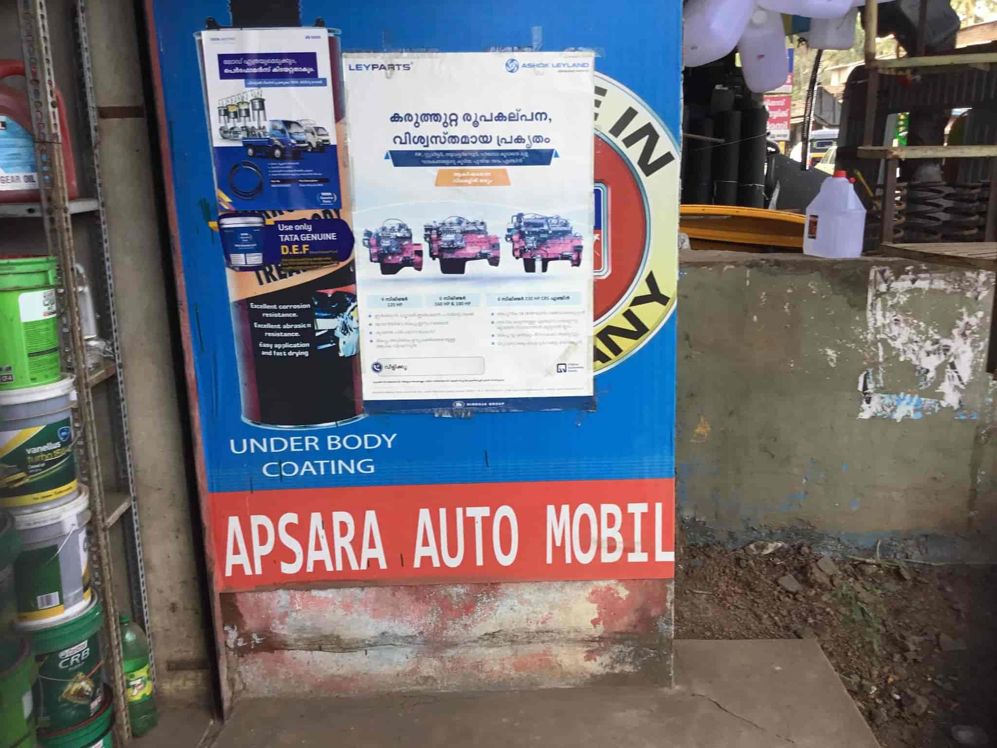 Apsara Automobiles, Manjeri Kla - Lubricant Oil Dealers in