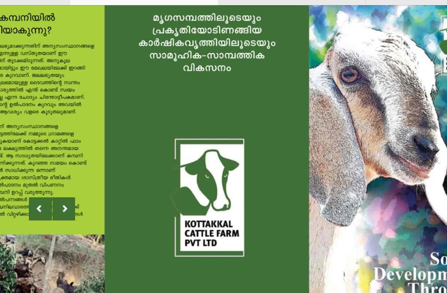Kottakkal Cattle Farm Pvt Ltd, Kottakkal - Goat Farming in
