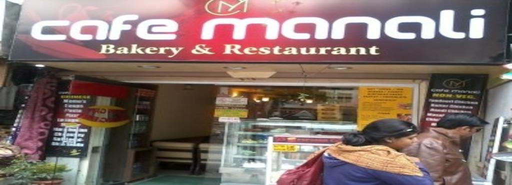 Cafe Mi 0 Votes Mall Road