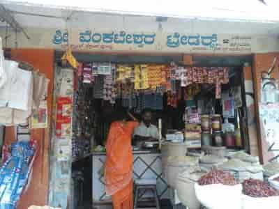 Sri Venkateshwara Traders, Mandya Bus Stand - Jeera