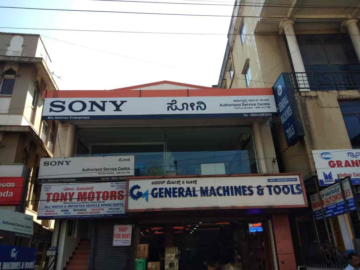 Abhinav Enterprises - SONY Authorized Services Center