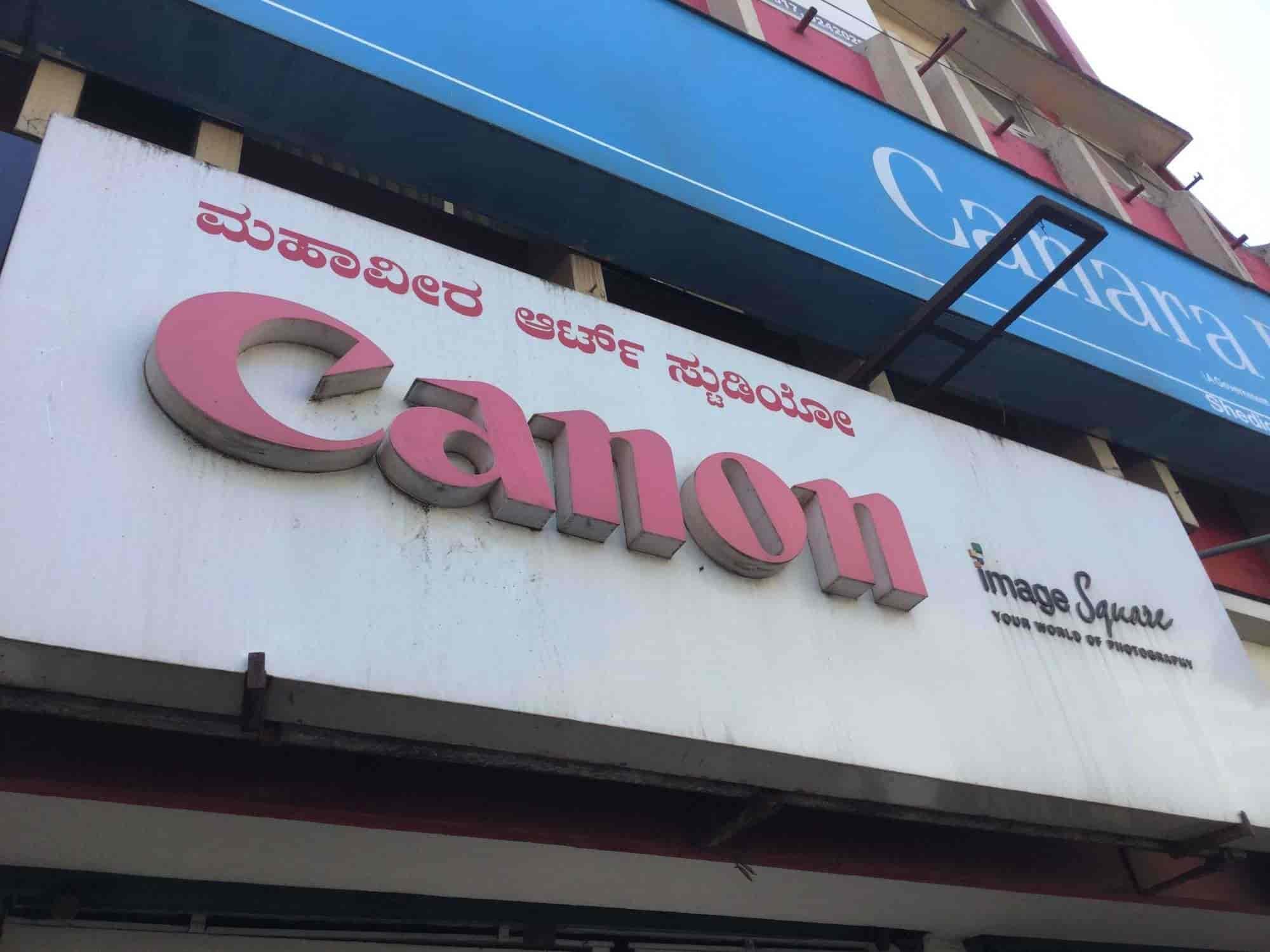 Canon Image Square, Kodialbail - Camera Dealers in Mangalore