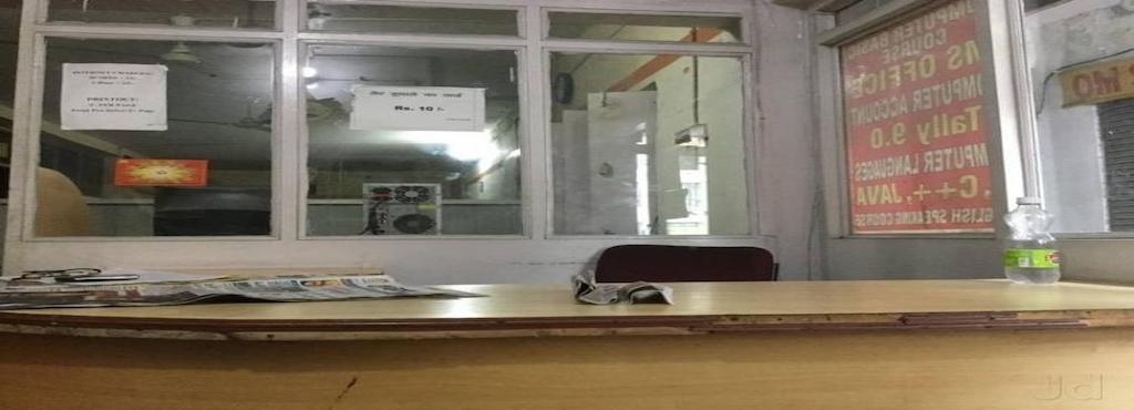 Cad Institute Modipuram Meerut