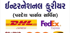 Top Fedex Courier Services in Mehsana - Best Fedex Courier