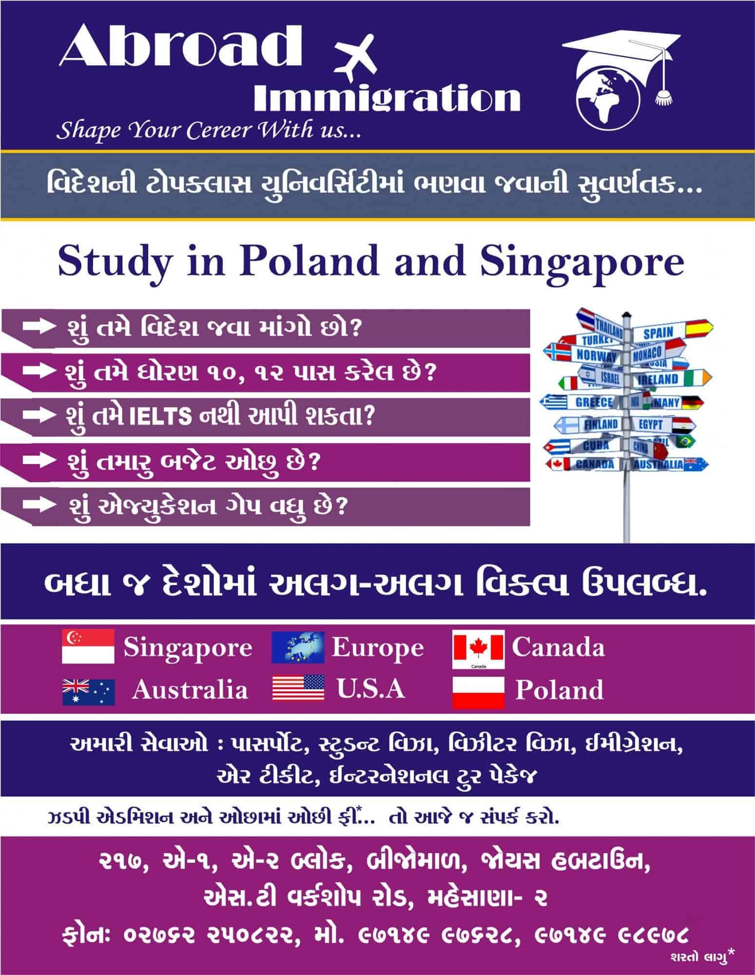Abroad Immigration, Mehsana Industrial Estate - Visa