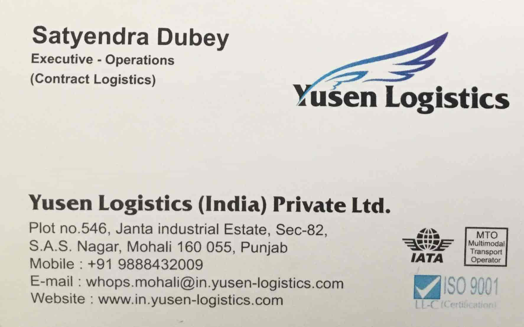 Yusen Logistics (mohali), Mohali Sector 82 - Transporters in
