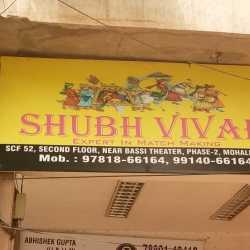 Vivah matchmaking