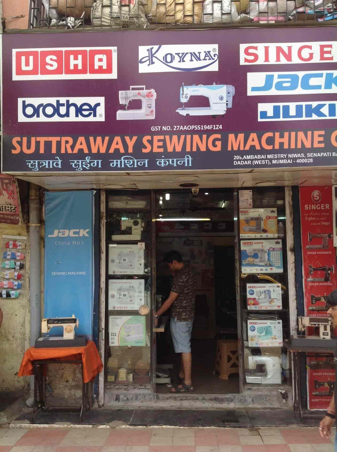 suttraway sewing machine co mumbai 0lr4benswc