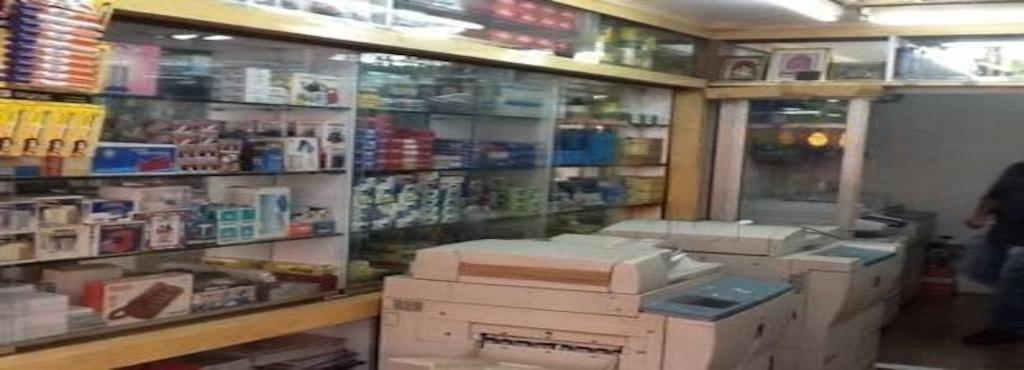 Satyam Stationery Xerox Mulund West Mumbai