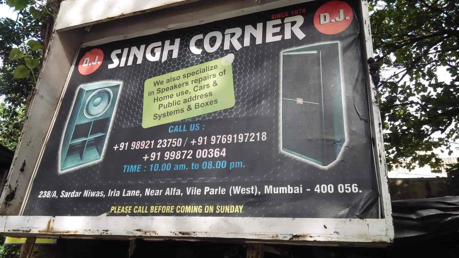 Singhs Corner, Irla Vile Parle West - Home Theatre System