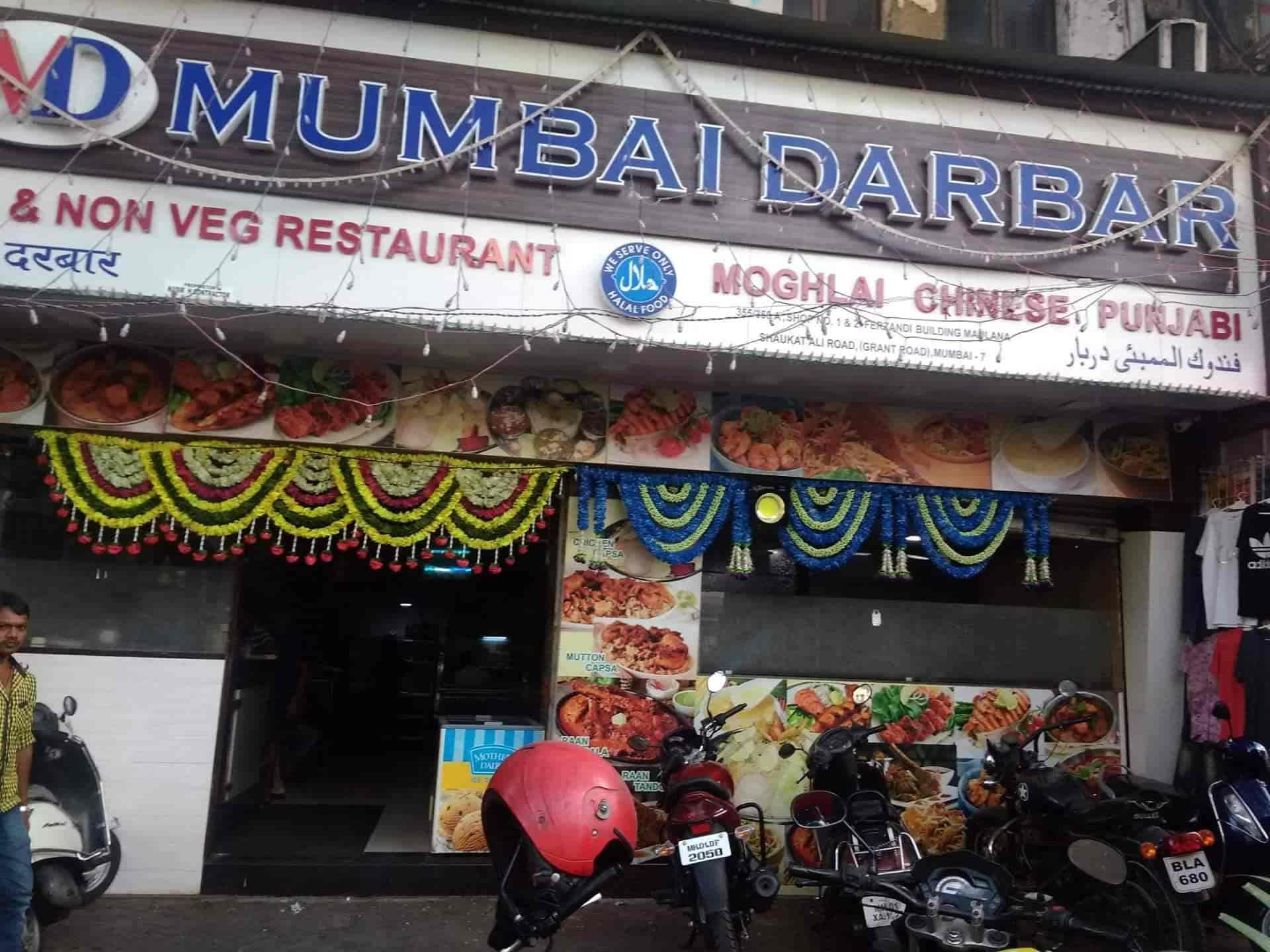 Sea Food Restaurants in Tardeo, Mumbai - Fish Restaurants