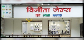 Top 50 Gemstone Dealers in Thane West - Best Gem Stone