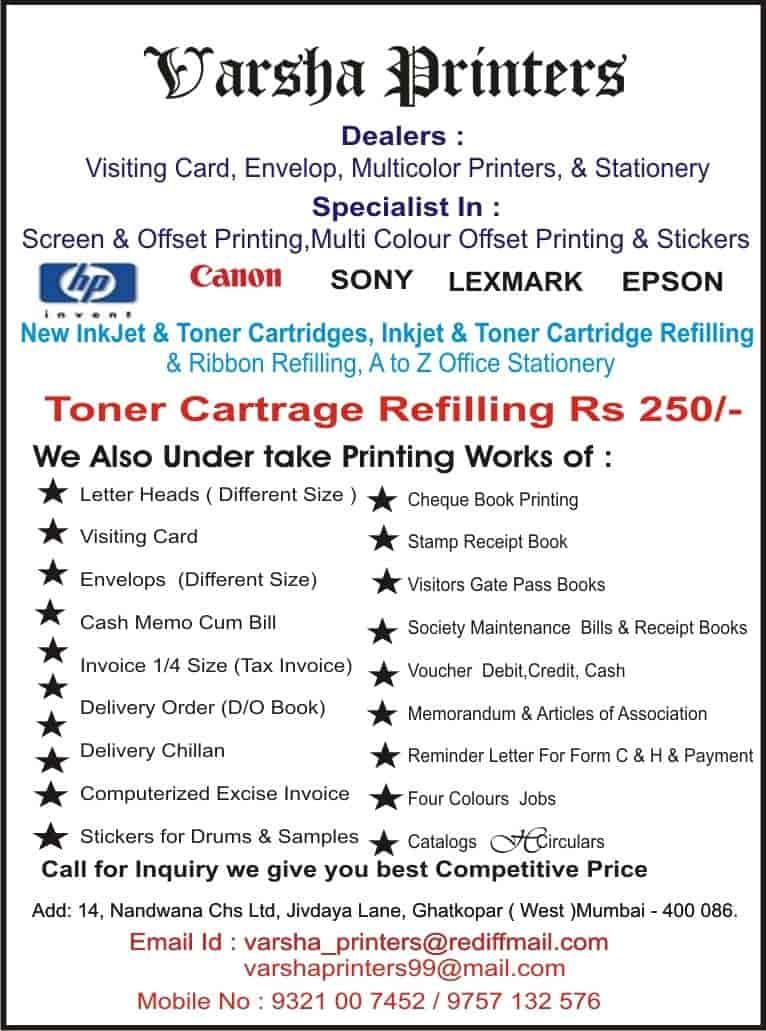 Varsha Printers, Ghatkopar West - Printers For Visiting Card in ...