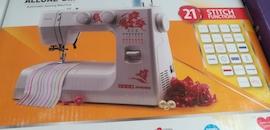 Top 100 Juki Sewing Machine Dealers in Mumbai - Best Juki