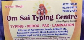 Top 100 Marathi Typing Services in Tembhipada-Bhandup West