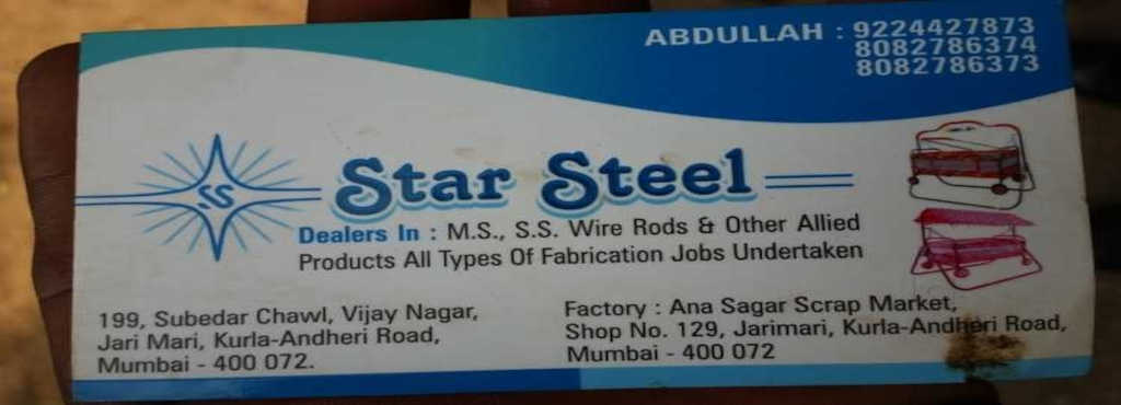 Star Steel, Andheri East - Wire Rod Manufacturers in Mumbai - Justdial