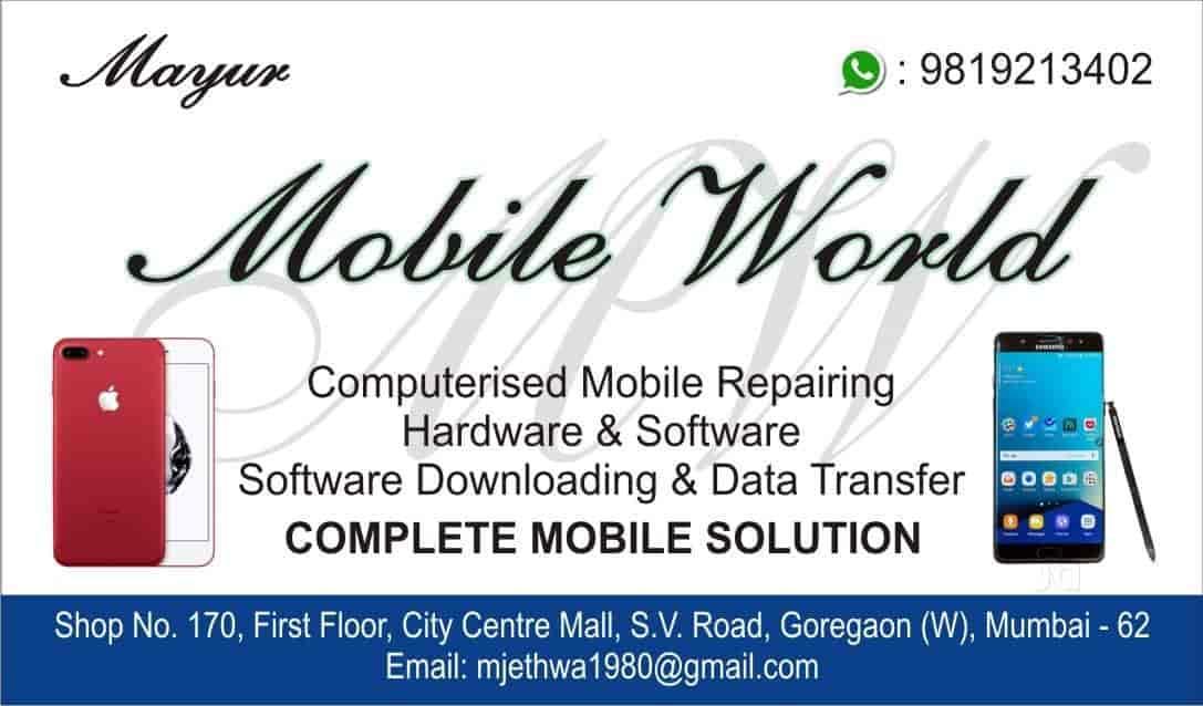 Mobile world photos goregaon west mumbai pictures images visiting card mobile world photos goregaon west mumbai mobile phone repair colourmoves