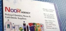 Top 30 Aje Big Soft Drink Distributors in Govandi - Best Aje