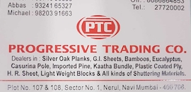 Top 100 Shuttering Plywood Dealers in Mumbai - Justdial
