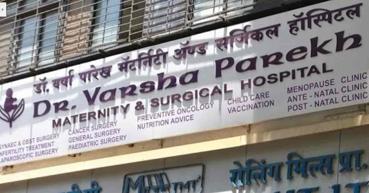 Dr  Varsha Parekh (Varsha Parekh Maternity & Surgical