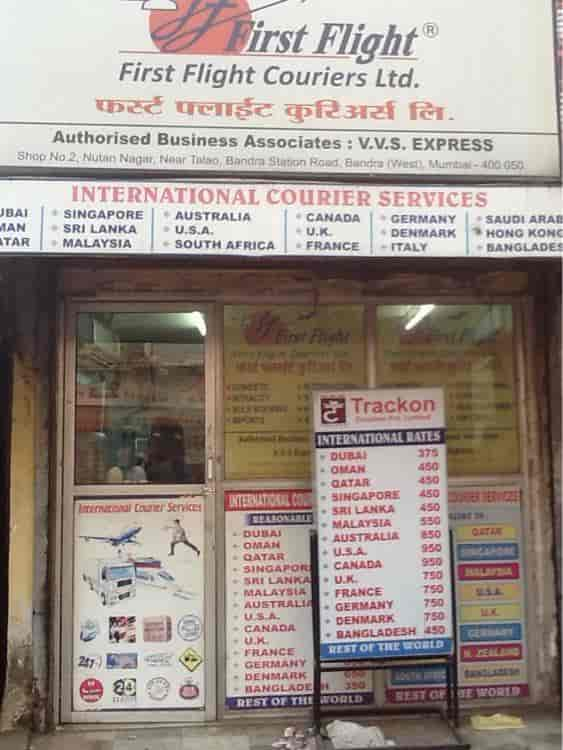 V V S Express, Bandra West - Courier Services in Mumbai