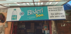 Top 100 Soft Drink Distributors in Worli - Best Cold Drink